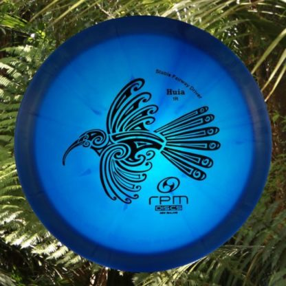 RPM Discs Huia Blue Cosmic plastic with black stamp