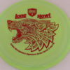 PD - Swirly S Line - Colten Montgomery Lone Howl - red - 175g - 175-0g - somewhat-flat - neutral