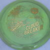 DD3 - Swirly S-Line - Eagle McMahon Cloud Breaker - gold - 175g - 176-9g - pretty-domey - somewhat-stiff