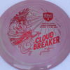 DD3 - Swirly S-Line - Eagle McMahon Cloud Breaker - red - 175g - 176-5g - pretty-domey - somewhat-stiff