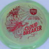 DD3 - Swirly S-Line - Eagle McMahon Cloud Breaker - red - 175g - 176-6g - pretty-domey - neutral