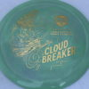 DD3 - Swirly S-Line - Eagle McMahon Cloud Breaker - gold - 175g - 177-2g - pretty-domey - somewhat-stiff