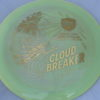 DD3 - Swirly S-Line - Eagle McMahon Cloud Breaker - gold - 175g - 177-3g - super-domey - somewhat-stiff