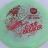 DD3 - Swirly S-Line - Eagle McMahon Cloud Breaker - red - 175g - 176-0g - pretty-domey - somewhat-stiff