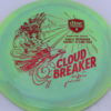 DD3 - Swirly S-Line - Eagle McMahon Cloud Breaker - red - 175g - 176-1g - pretty-domey - somewhat-stiff