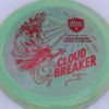DD3 - Swirly S-Line - Eagle McMahon Cloud Breaker - red - 175g - 176-4g - pretty-domey - somewhat-stiff