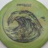 Pipeline - Swirl Flex ProLine - Tour Series - black - 175-176g - 176-9g - somewhat-flat - pretty-gummy