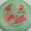 DD3 - Swirly S-Line - Eagle McMahon Cloud Breaker - red - 175g - 176-3g - pretty-domey - somewhat-stiff